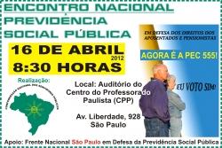 Cnsp Promove Encontro Nacional Sobre Previd�ncia Social P�blica